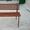 Скамейка садово-парковая со спинкой #1202152