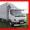 Грузоперевозки переезды  Омск-Павлодар фургоны до 5-ти тонн #1633247