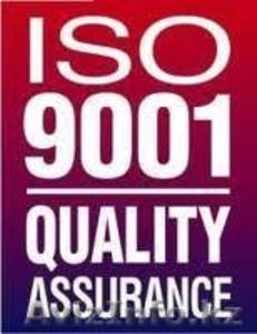 ISО 9001 Система менеджмента качества - Изображение #1, Объявление #1028396