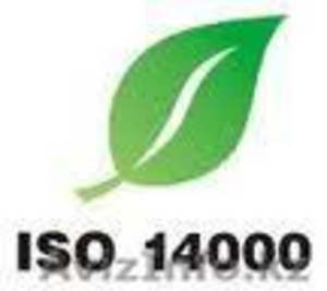 Сертификат системы управления окружающей средой ИСО 14001 - Изображение #1, Объявление #1065868