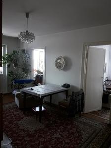 4-х комнатная - Изображение #1, Объявление #1700433