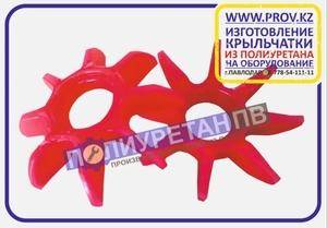 Изготовим мягкие соединения, эластичные муфты, крыльчатки, шестеренки - Изображение #3, Объявление #1706340