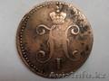 Старииную монету Николая 1 1846 год