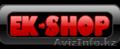 www.ek-shop.kz Экибастуз Онлайн