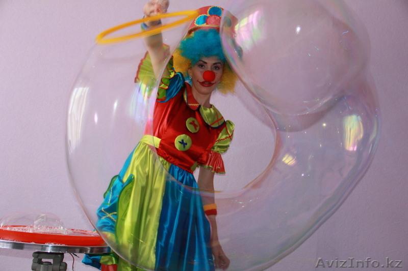 Клоуны на детский праздник с мыльными пузырями в павлодаре аниматоры со стажем Славянская площадь