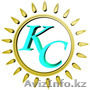 Компания Казахский Свет филиал