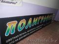 СРОЧНО!!! Продам готовый действующий бизнес Полиграфия+Фотоуслуги