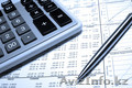 Отправка налоговой отчетности,  бухгалтерские услуги