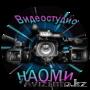 Видеостудио Наоми