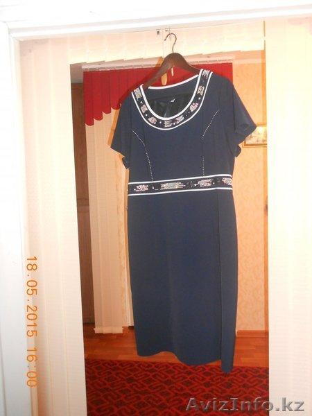 В Павлодаре Купить Платье