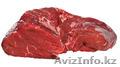 Мясо говядины оптом  халяль продукт с документами
