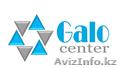 Galo Center сеть соляных пещер