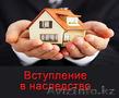 Семейные,  наследственные,  жилищные и др. гражданские дела