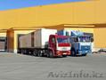 Перевозки микросферы Казахстан - Европа - Изображение #2, Объявление #1627727