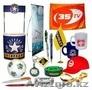 Полный спектр услуг различной рекламной,  имиджевой и сувенирной продукции